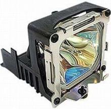 projektorlampe