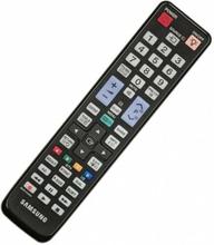 SP/Remote f.
