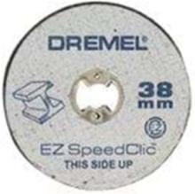EZ SpeedClic SC456B