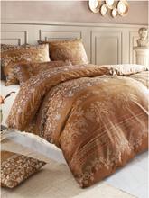 Bettbezug ca. 135x200cm, Kissenbezug ca. 80x80cm Bassetti braun