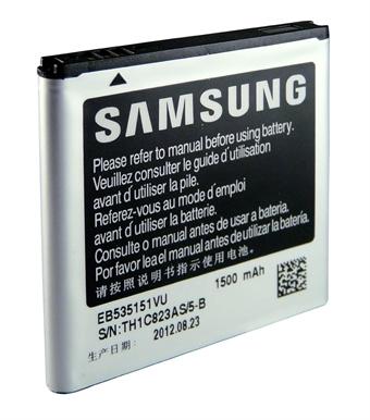 Samsung Alkuperäinen akku EB535151VU Samsung i9070 Galaxy S Advance