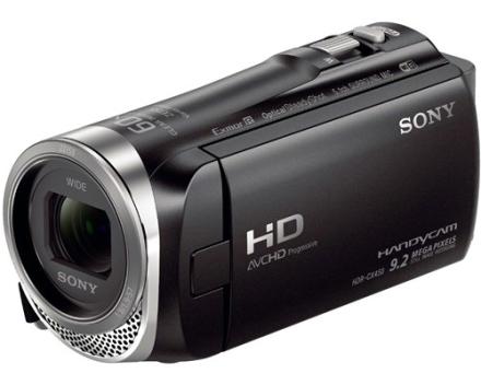Sony Handycam HDR-CX450 (HDRCX450B.CEN)