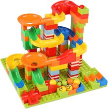 165-330pcs DIY Building Blocks Marble Race Run Maze Ball Track Modeling Construction Toys for Children Compatible Brand Blocks