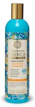Natura Siberica Oblepikha Intensive Hydration Shampoo 400 ml
