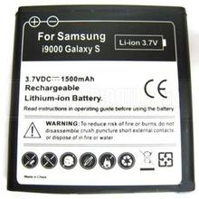 Ersättningsbatteri Samsung galaxy S/ i9000