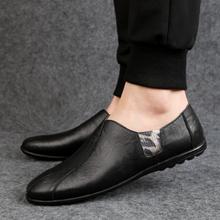 Summer Men'sShoes New Leopard Doudou Shoes Men's Real Leather Korean Edition Fashion Men's Leisure Shoes Black Lazy Single Shoes