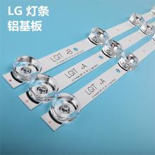 """59cm LED backlight 6LEDs for LG innotek drt 3.0 32""""_A/B 6916l-1974A 6916L-1975A 6916L-2223A 6916L-2224A UOT 32LB561v"""