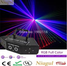 6 Lens RGB Scan Laser/Laser Stage Lighting For DJ Disco Party KTV Nightclub And Dance Floor/Laser Show System/Beam Effect Lights