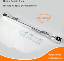 Original xiaomi aqara/DooyaKT82/DT82 curtain motor canbe customized super silent electric curtain track, suitable for smart home