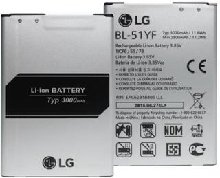 LG G4 - Original-OEM batteri