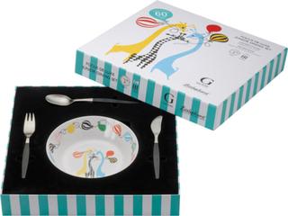 Gense Barnesett 4-deler Focus De Luxe Littlephant