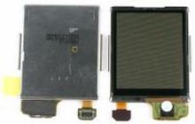 LCD-näyttö Nokia 6680/N70
