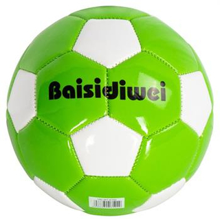 Læder håndbold - Grøn - Diamater 14 cm