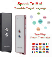 Translation Smart Instant real-time translator for language languages MUAMA Enence