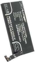 Sony Ericsson Xperia go, 3.6V (3.7V), 1250 mAh