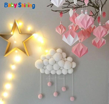 Baby Shining INS Toys Nordic Style Plush Bell Kids Rattle Toy Hairball Kids Room Girl Room Crib Bed Stroller Decor Gift