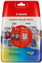 PG 540 XL/CL-541XL Photo Value Pack
