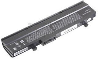 Ersättningsbatteri A32-1005