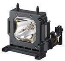 Projektorlampa till VPL-HW10