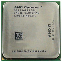 AMD Opteron 2382 1P/4C for DL365 G5 Prosessor - 2.6 GHz -