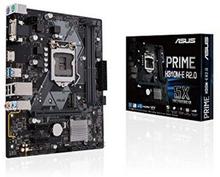 Moderkort Asus PRIME H310M-E mATX DDR4 LGA1151