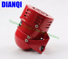 AC 220V 110dB Red Mini Metal Motor Siren Industrial Alarm Sound electrical guard against theft MS-190