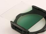 Haida halvtonat grönfilter 83mm