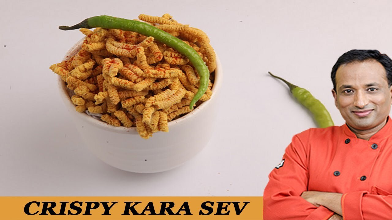 Crispy KaraSev Recipe with Philips Air Fryer by VahChef