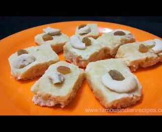 Famous Indian Recipes   seven cup sweet recipe   7 cup burfi recipe