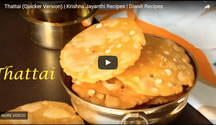 Thattai Recipe Video