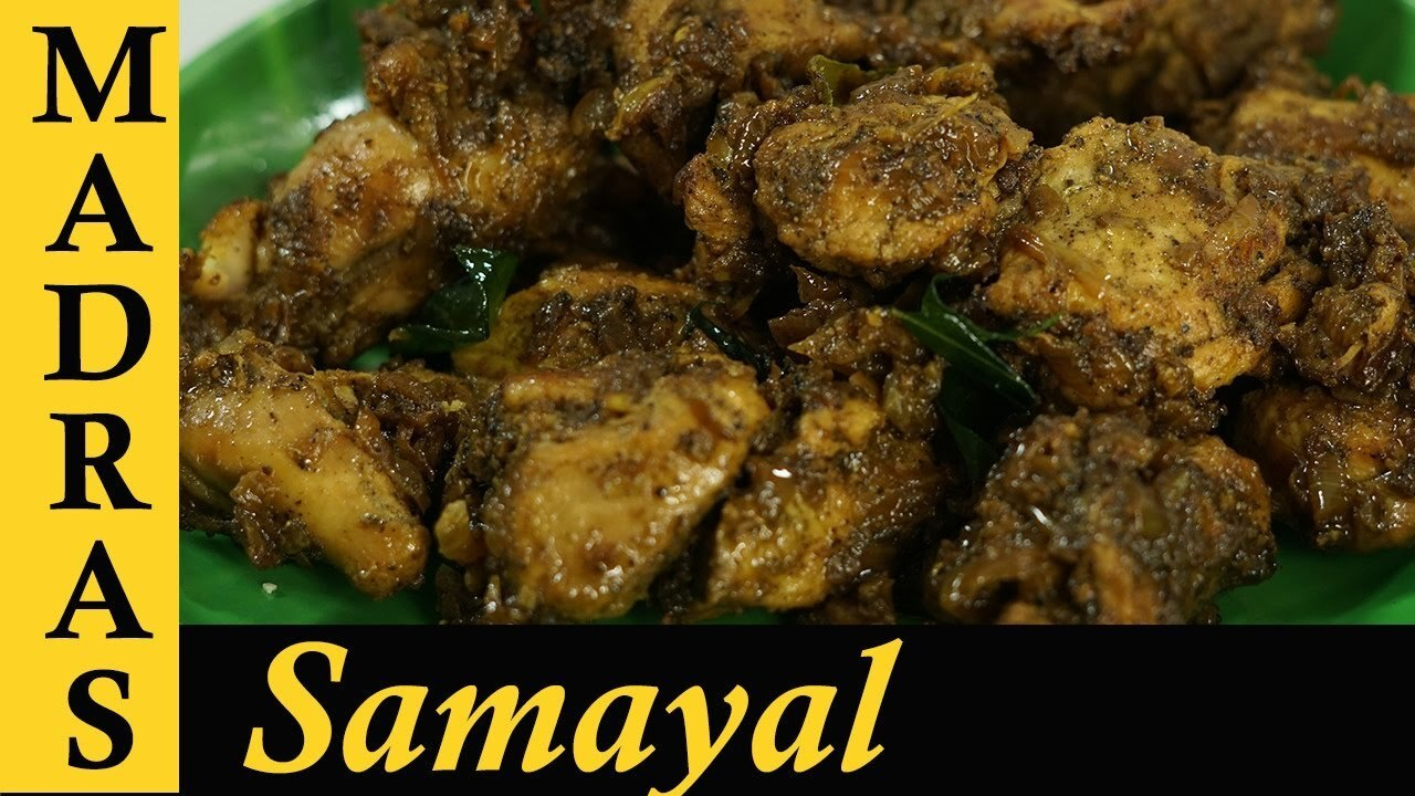 Pepper Chicken Recipe in Tamil / Chicken Milagu Varuval / How to make Pepper Chicken in Tamil