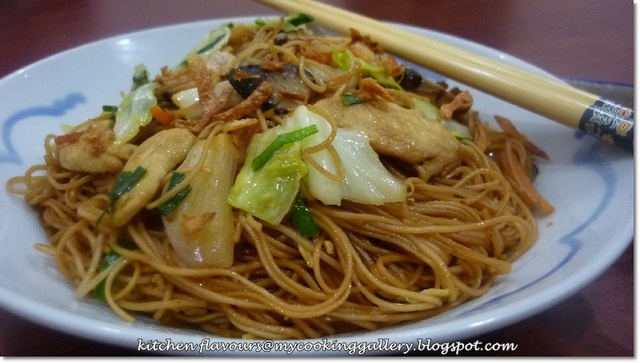 Fried Mee Suah (Chinese Flour Vermicelli)