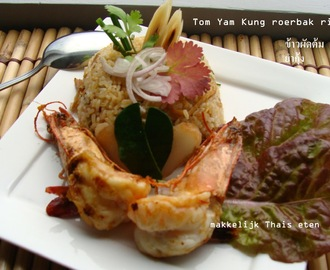 Recept: Tom Yam Kung roerbak rijst/ Tom Yam Kung Stir-Fried Rice/ ข้าวผัดต้มยำกุ้ง