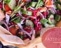 Fattoush –  فتوش  – Levantine Toasted Pita and Mixed Vegetable Salad