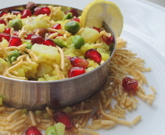 7  Breakfasts from 1 Instant beaten rice mix