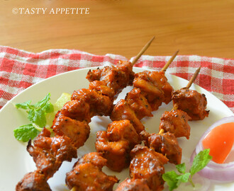 How to make Chicken Tikka / Easy Step-by-Step Recipe:
