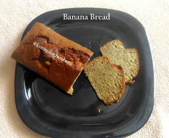 Banana Bread with Whole Wheat Flour | Healthy Baking