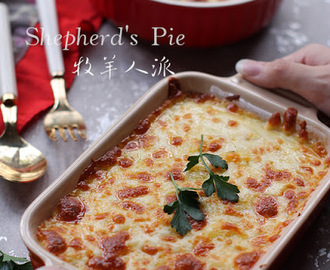牧羊人派 【Shepherd's Pie~ Chicken】