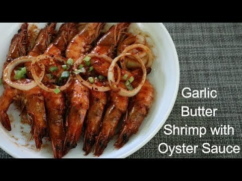 How To Cook Garlic Butter Shrimp with Oyster Sauce