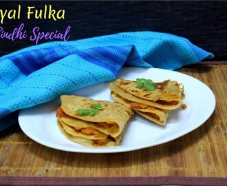 Seyal Fulka ~ Leftover Chapati with Tomato Spread