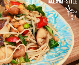 Chow mein noodles - Takeaway style #CookBlogShare