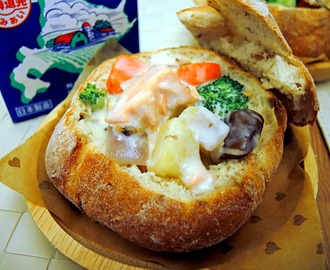 北海道3.6牛乳蔬菜三文魚農夫包 Hokkaido Milk Vegetable and Salmon Bread Bowl