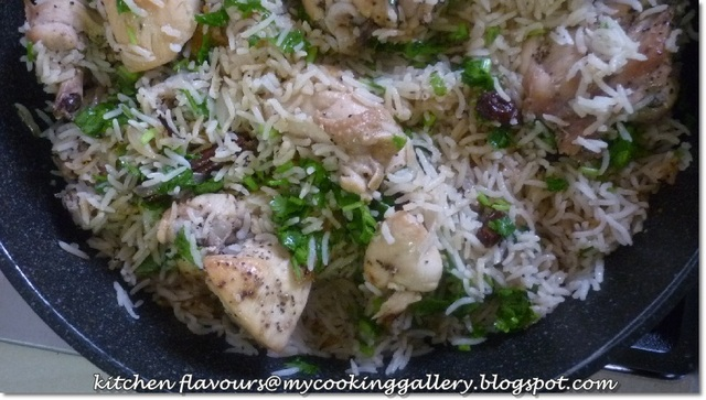 Chicken with Caramelized Onion & Cardamom Rice : IHCC