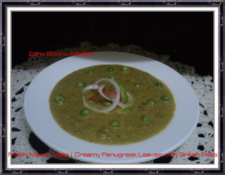 Methi Matar Malai | Creamy Fenugreek Leaves Gravy with Green Peas | North Indian Dish