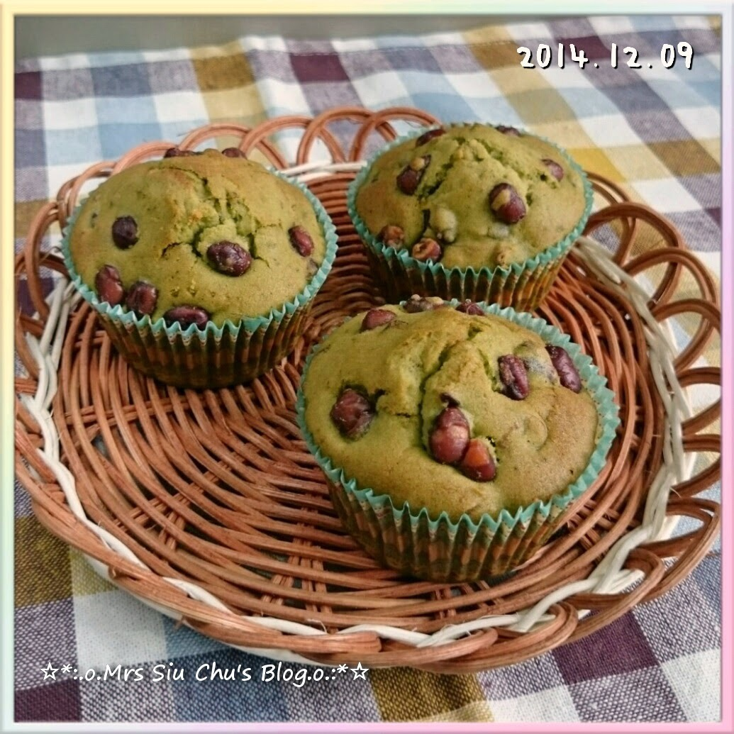 蜜紅豆抹茶鬆餅 Red bean and Green tea Muffin [Toshiba ER-GD400HK水波爐, 附食譜]