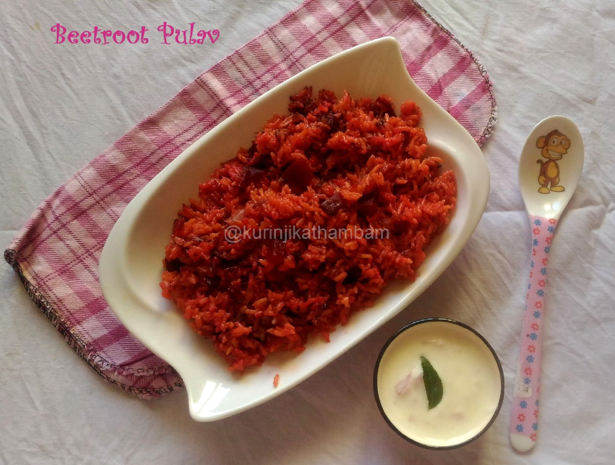 Beetroot Pulao | Easy Lunch Box Recipes