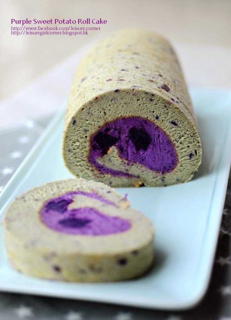 Purple Sweet Potato Roll Cake (附食譜)