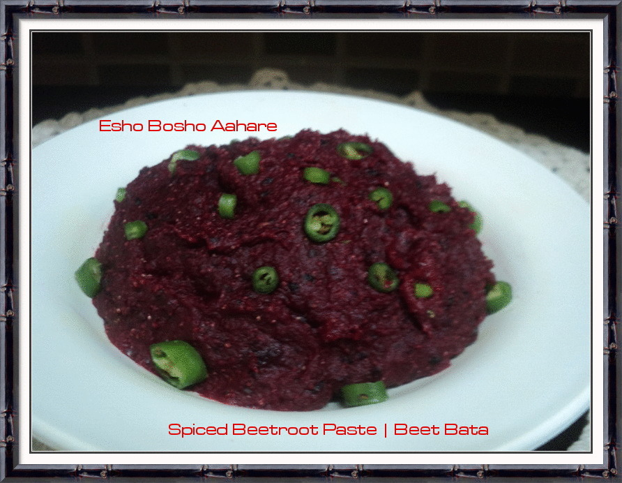 Spiced Beetroot Paste Beet Bata | Thakur Barir Ranna | Bengali Recipe