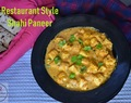 Restaurant Style Shahi Paneer Recipe, How to make Shahi Paneer Recipe