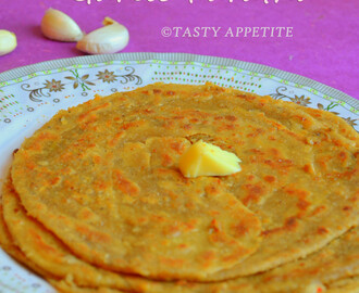 How to make Garlic Paratha / Indian Garlic Bread / Step-by-step Recipe: